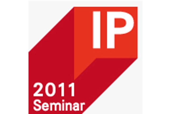 知識產權文化系列2010-11