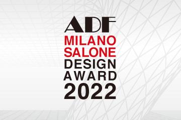 Supporting Event - ADF Milano Salone Design Award 2022