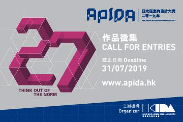 Supporting Event - 27th Asia Pacific Interior Design Awards 2019