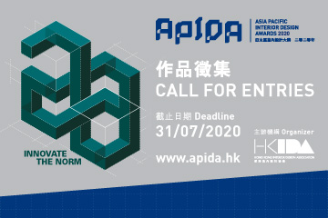 Supporting Event - The 28th Asia Pacific Interior Design Awards