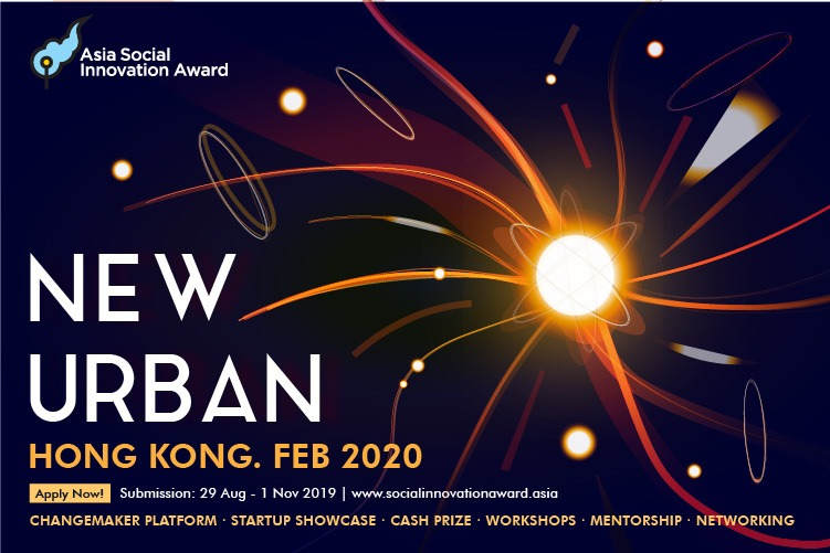 Supporting Event - Asia Social Innovation Award 2020