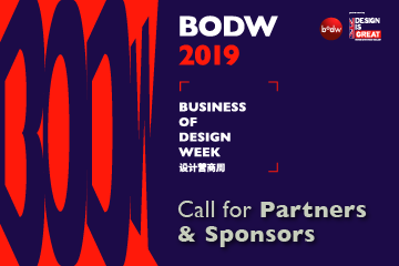 Business of Design Week (BODW) 2019 Call for Partners & Sponsors