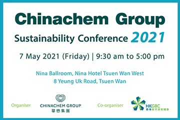 Supporting Event - Chinachem Group Sustainability Conference 2021