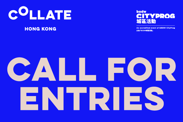 BODW CityProg Event - COLLATE HONG KONG – Open Call for Entries