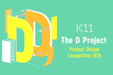 Supporting Event - The D Project 2020 - Product Design Competition