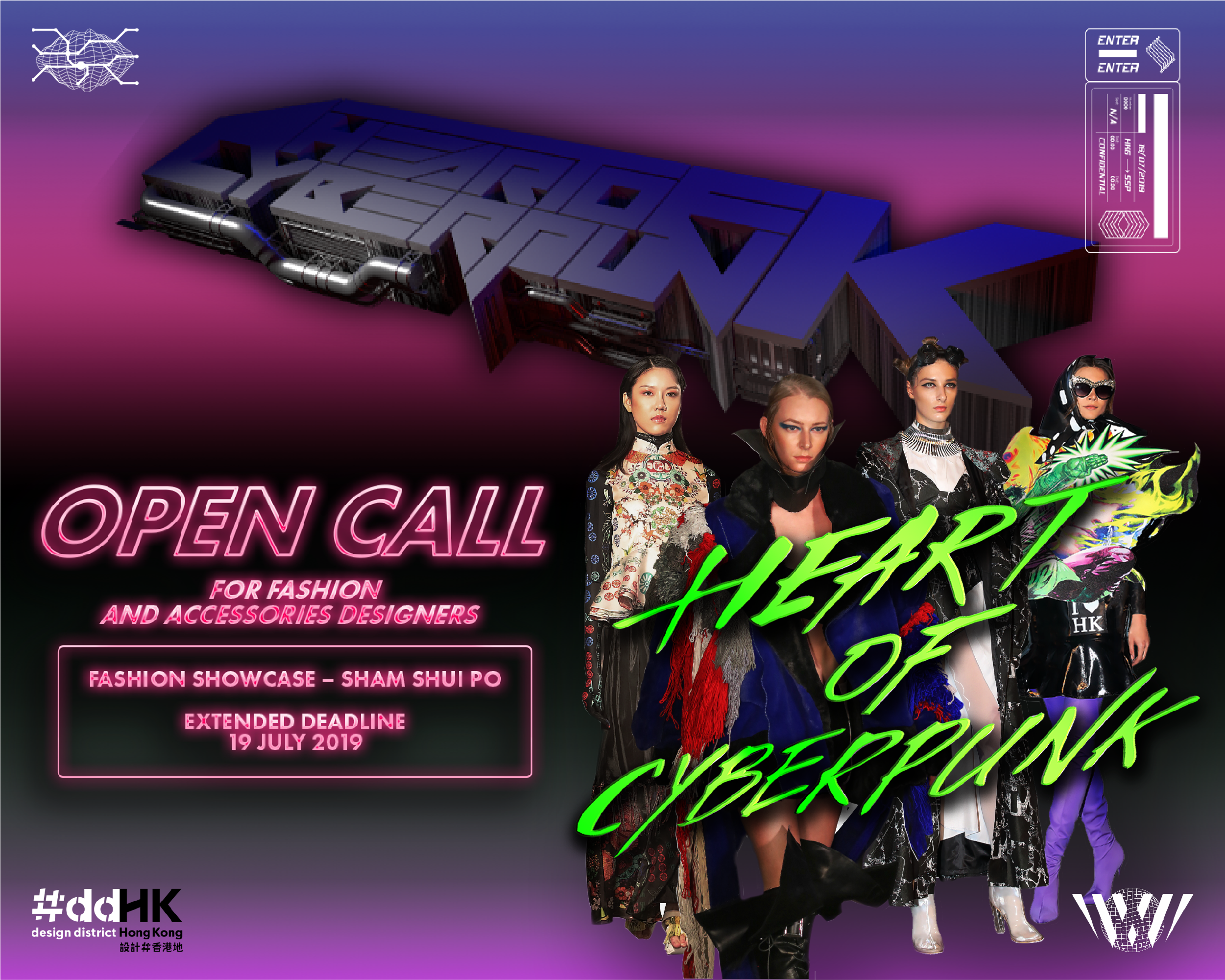 #ddHK Open Call for Designers