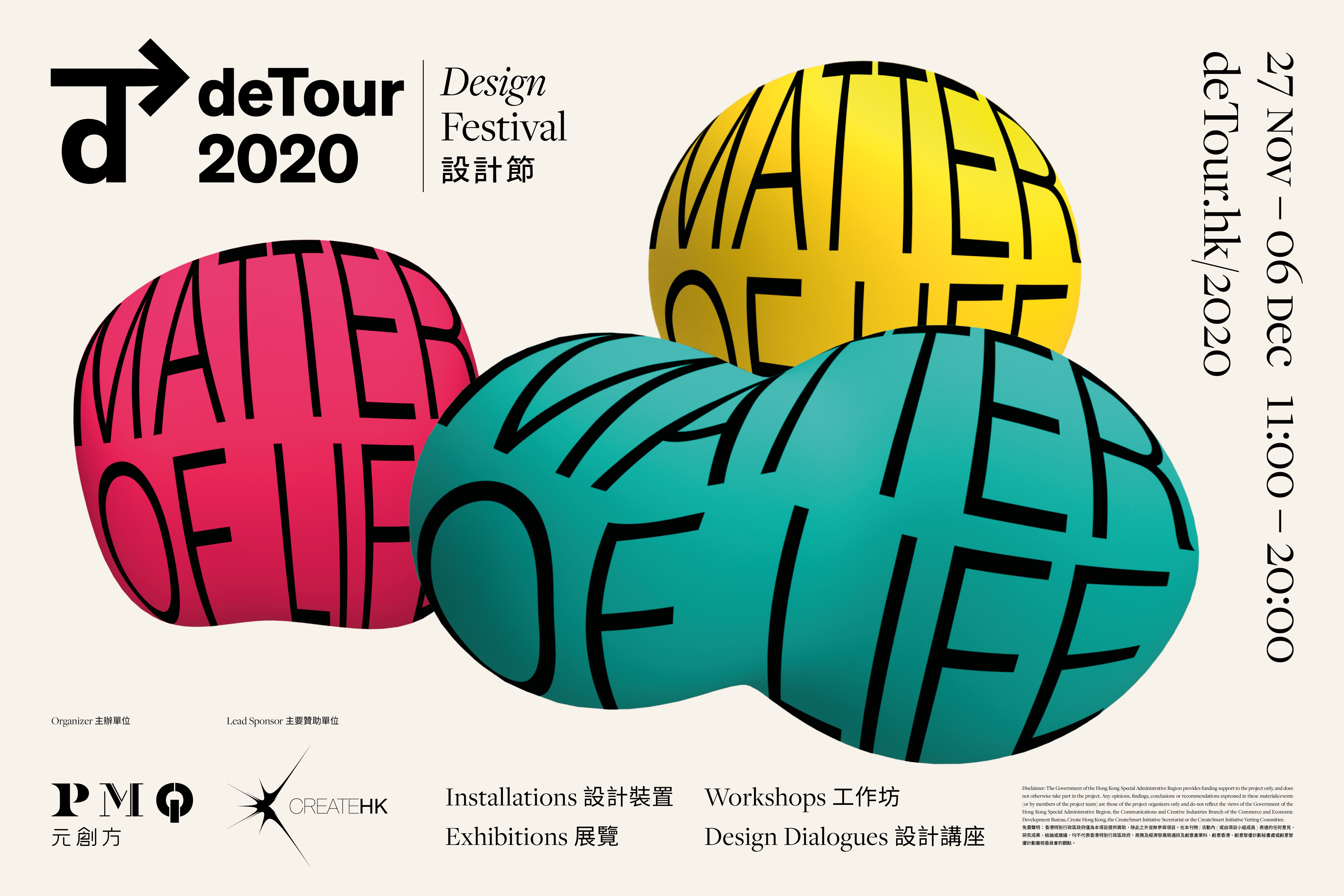 Supporting Event - deTour 2020