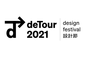 Supporting Event - deTour 2021