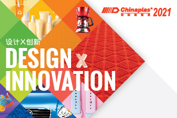 Supporting Event - 【Design x Innovation】Asia Creativity in the New Era