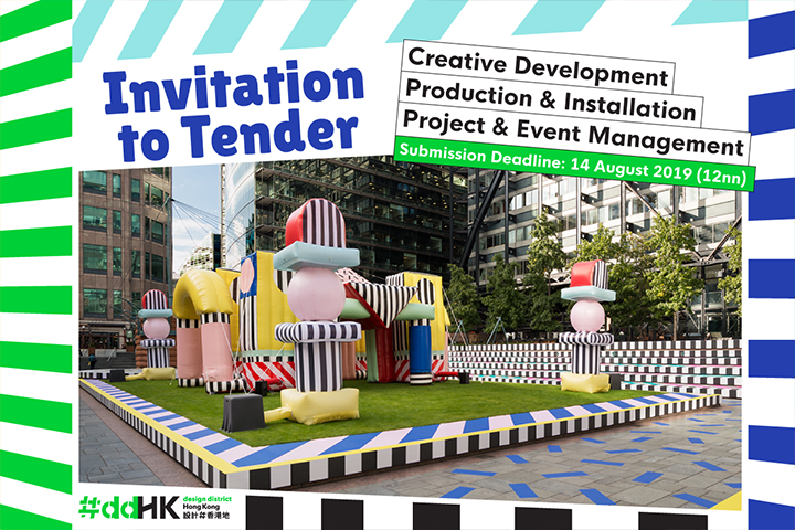 #ddHK Invitation to Tender for Creative Partner