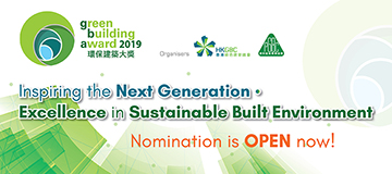 Supporting Event - Green Building Award 2019 (GBA 2019)