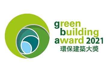 Supporting Event - Green Building Award 2021