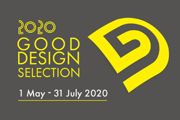 Supporting Event - KIDP Good Design (GD) Selection 2020
