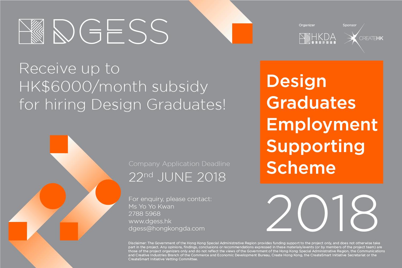 Supporting Event - Design Graduates Employment Supporting Scheme (2018 Program Year)
