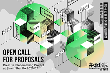 Open Call for Proposals: Creative Placemaking for Design District Hong Kong (#ddHK) at Sham Shui Po 2020/21
