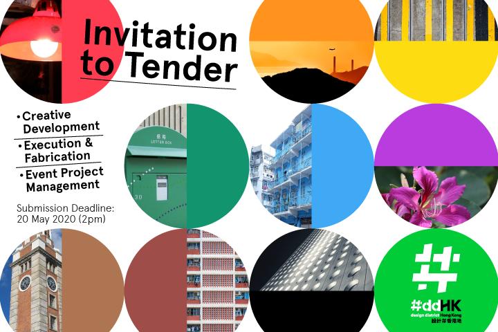 Invitation to Tender for #ddHK Lead Creative Partner