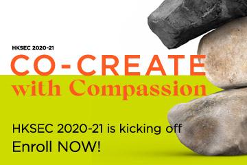 支持活動 - 香港社會企業挑戰賽 (HKSEC)