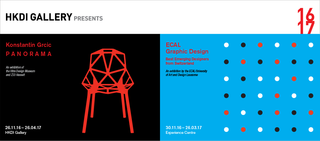 Supporting Event - Konstantin Grcic – Panorama & ECAL Graphic Design at HKDI Gallery