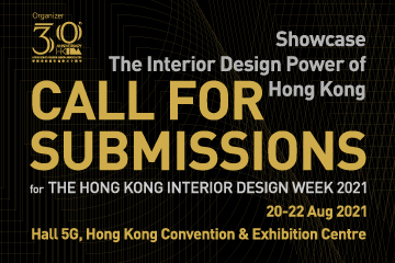 Supporting Event - Call for Submissions for The Hong Kong Interior Design Week 2021
