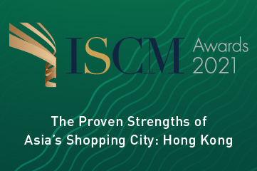 Supporting Event - ISCM Awards 2021