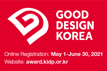 Supporting Event - Good Design (GD) Selection 2021