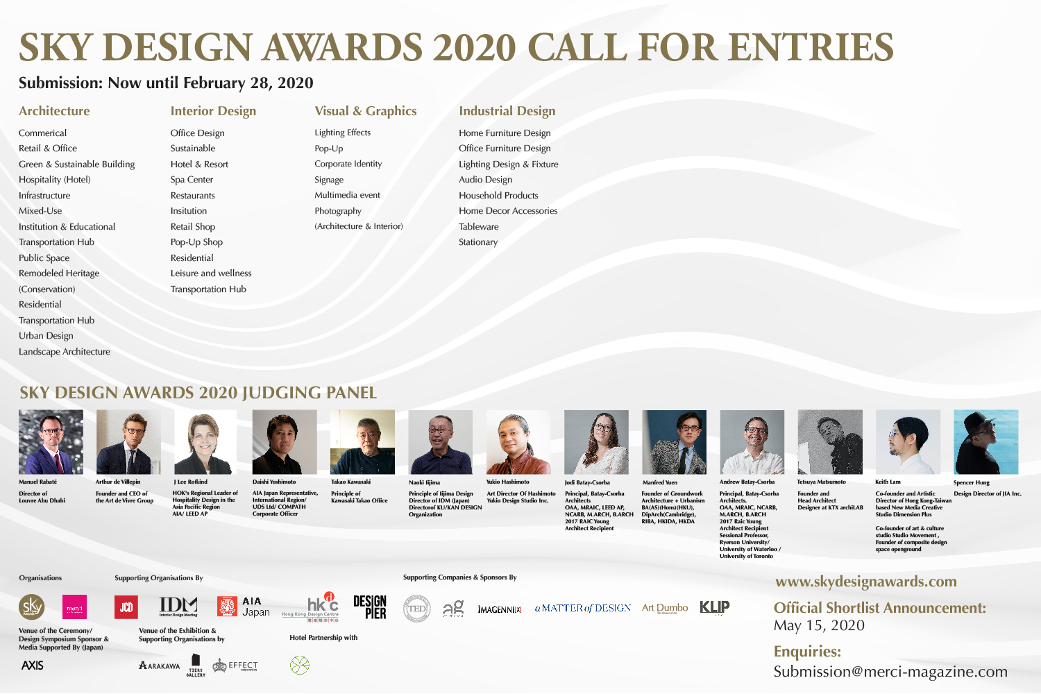 Supporting Event - Sky Design Awards 2020 - Call for Entries