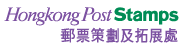 Supporting Event - 2021 Stamp Designer Recruitment Exercise
