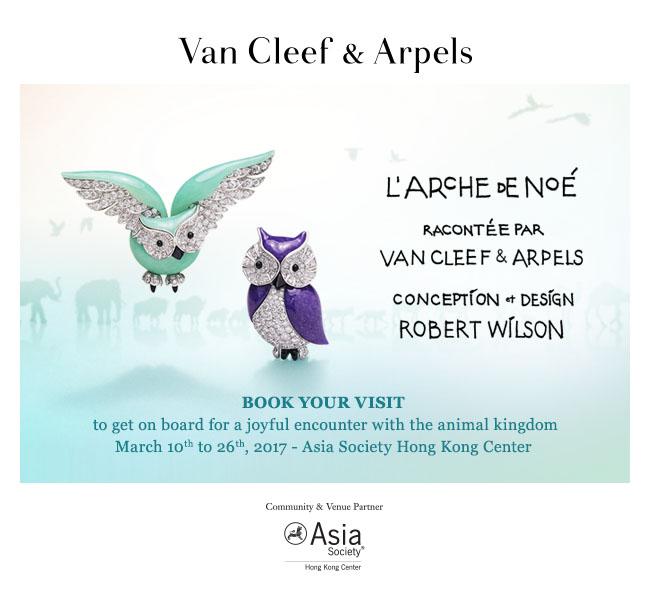 Supporting Event - Van Cleef & Arpels Arche de Noé Exhibition