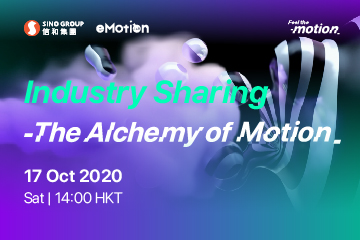 Supporting Event - Feel the Motion - Industry Sharing