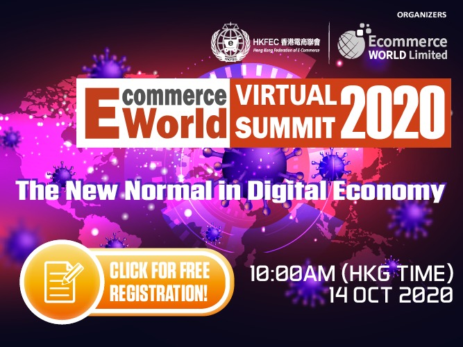 Supporting Event - Ecommerce World Virtual Summit 2020