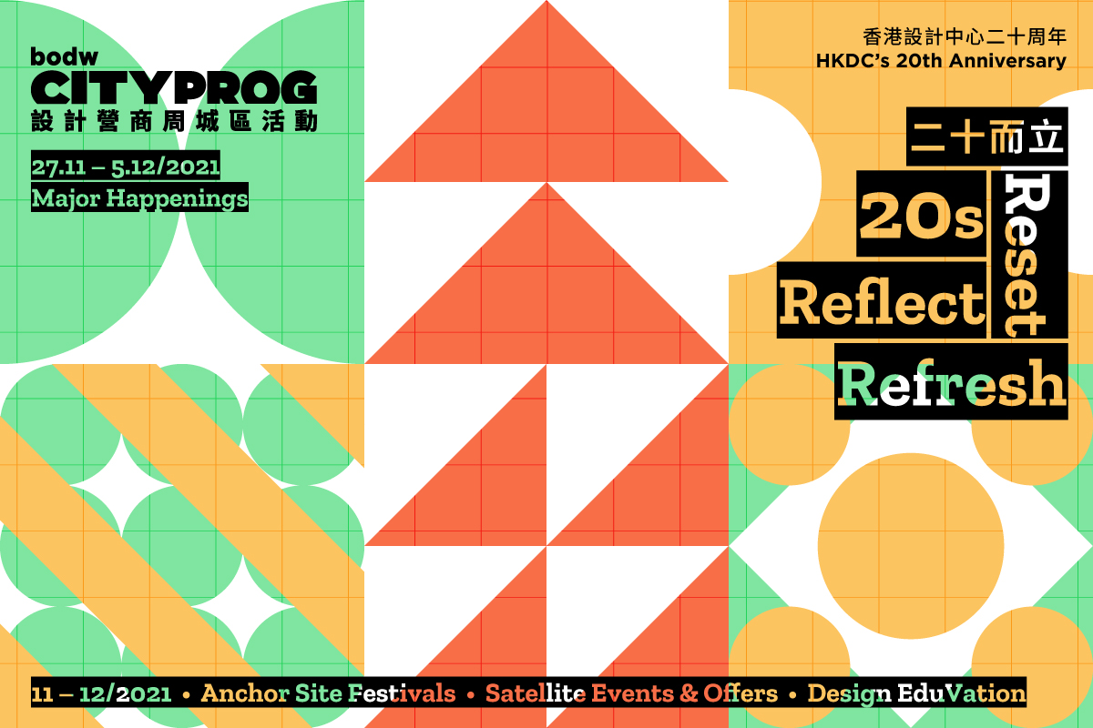 """BODW CityProg 2021 connects 100+ creative partners: Creating shared values through design for better communities. Making positive social impact by doing """"business for good"""""""