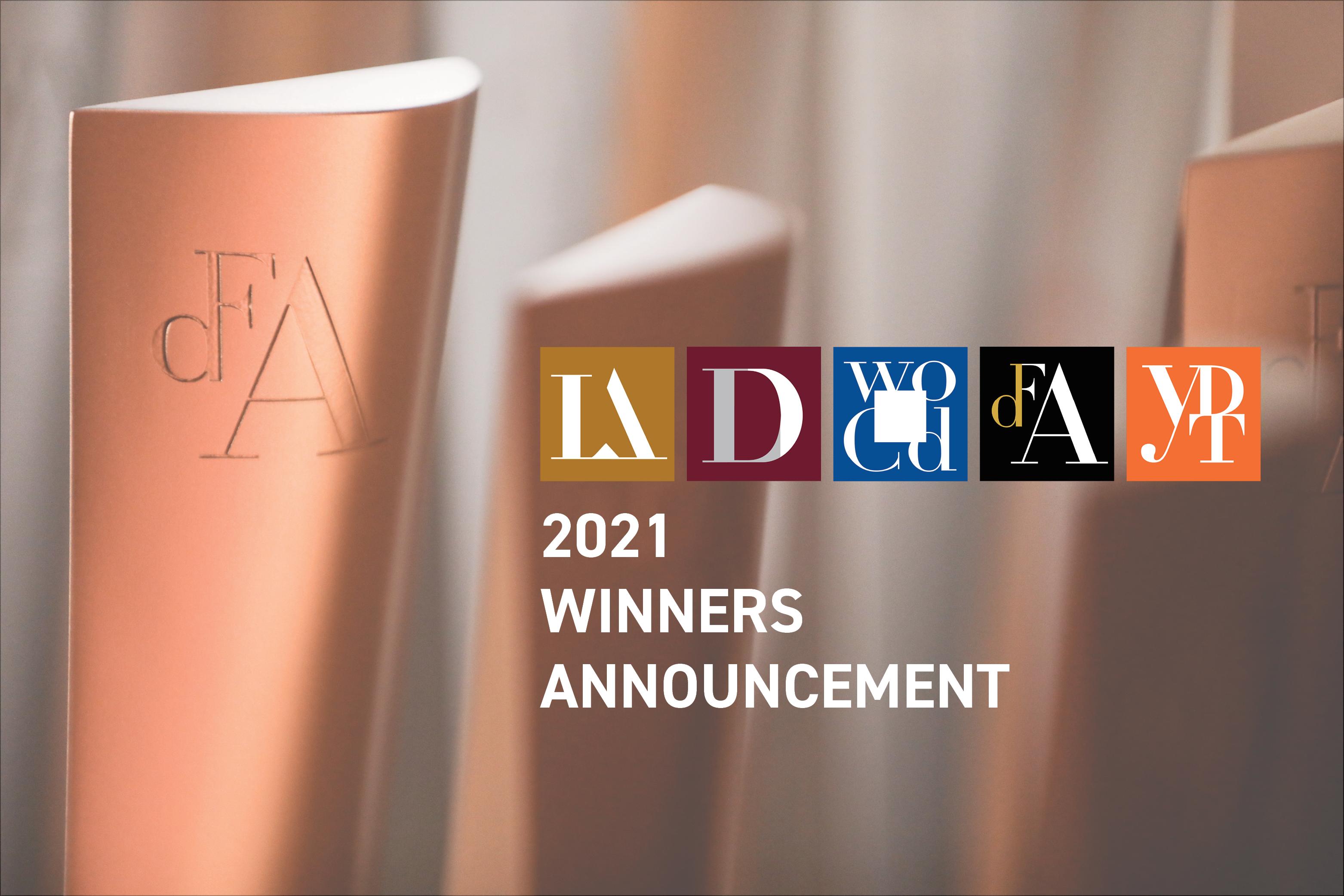 DFA 設計獎 2021 得獎名單
