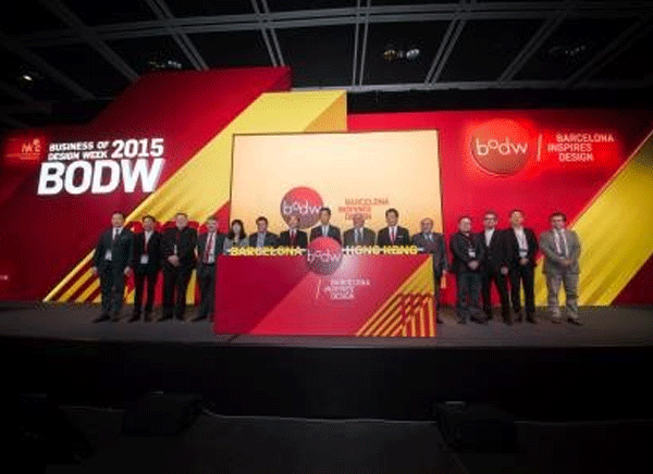 BODW 2015: Design. Cities. Future.