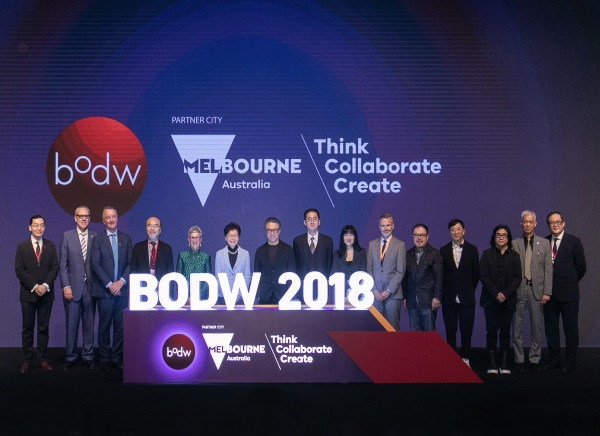 Business of Design Week 2018 Kicked Off Today