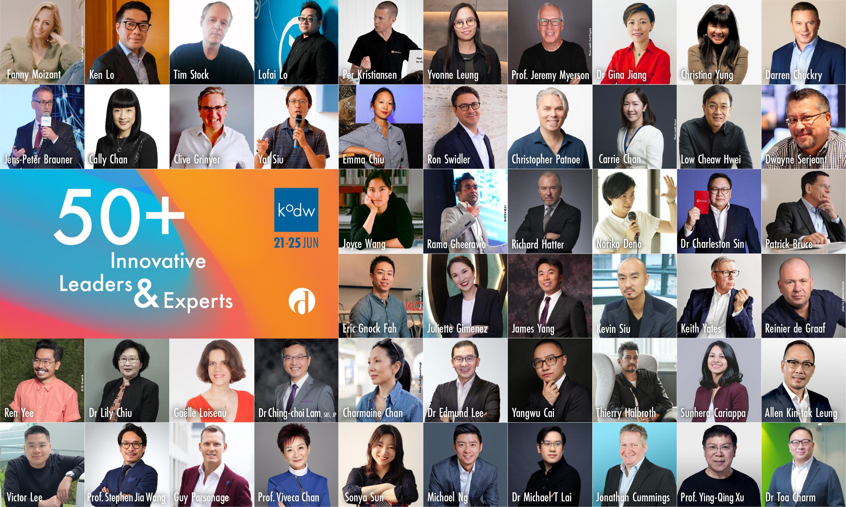 設計智識周(KODW)2021 雲集逾50位環球業界精英及創新領袖