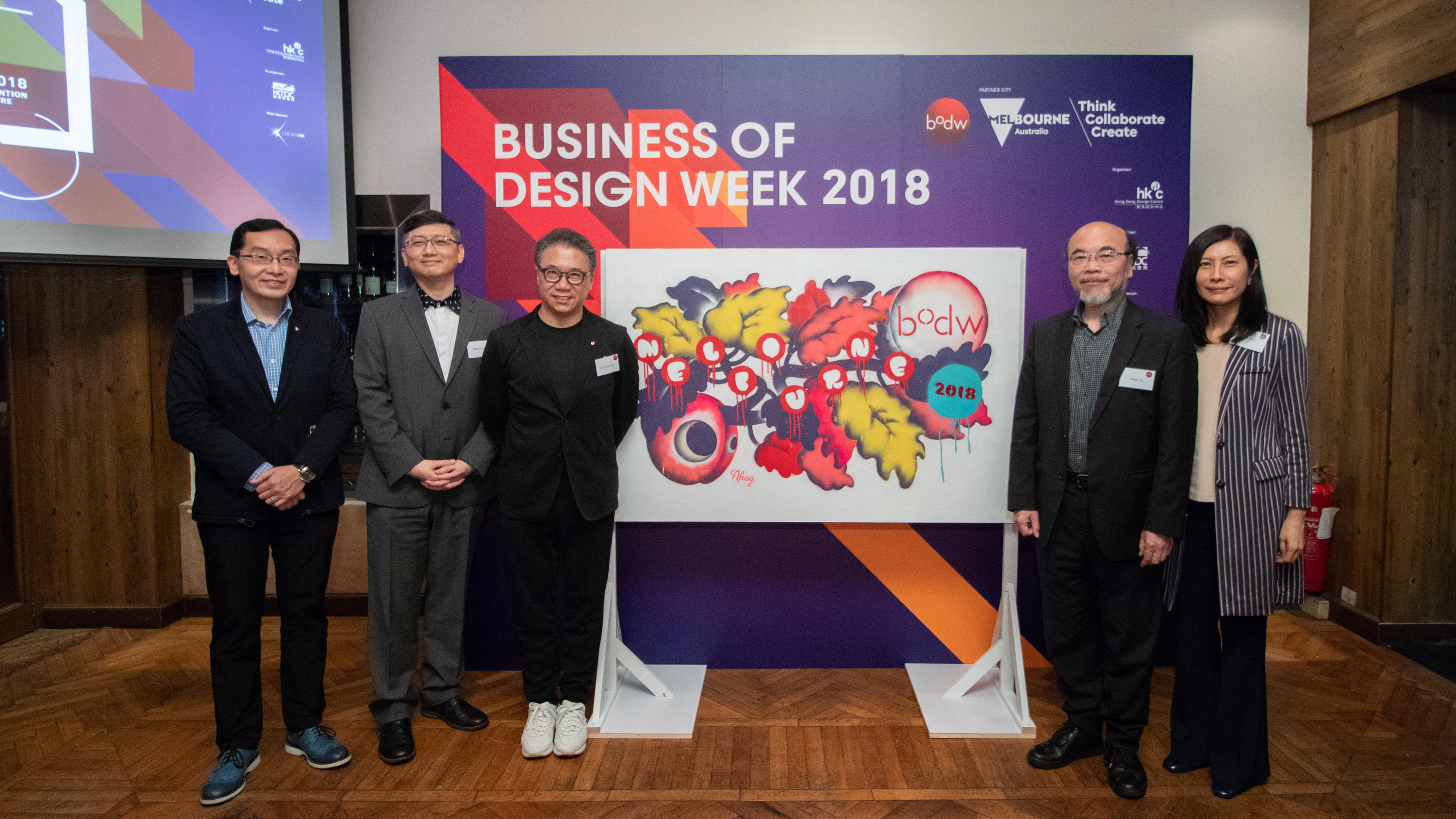 Design Leaders and Creative Luminaries of the World Converge at BODW, 2018