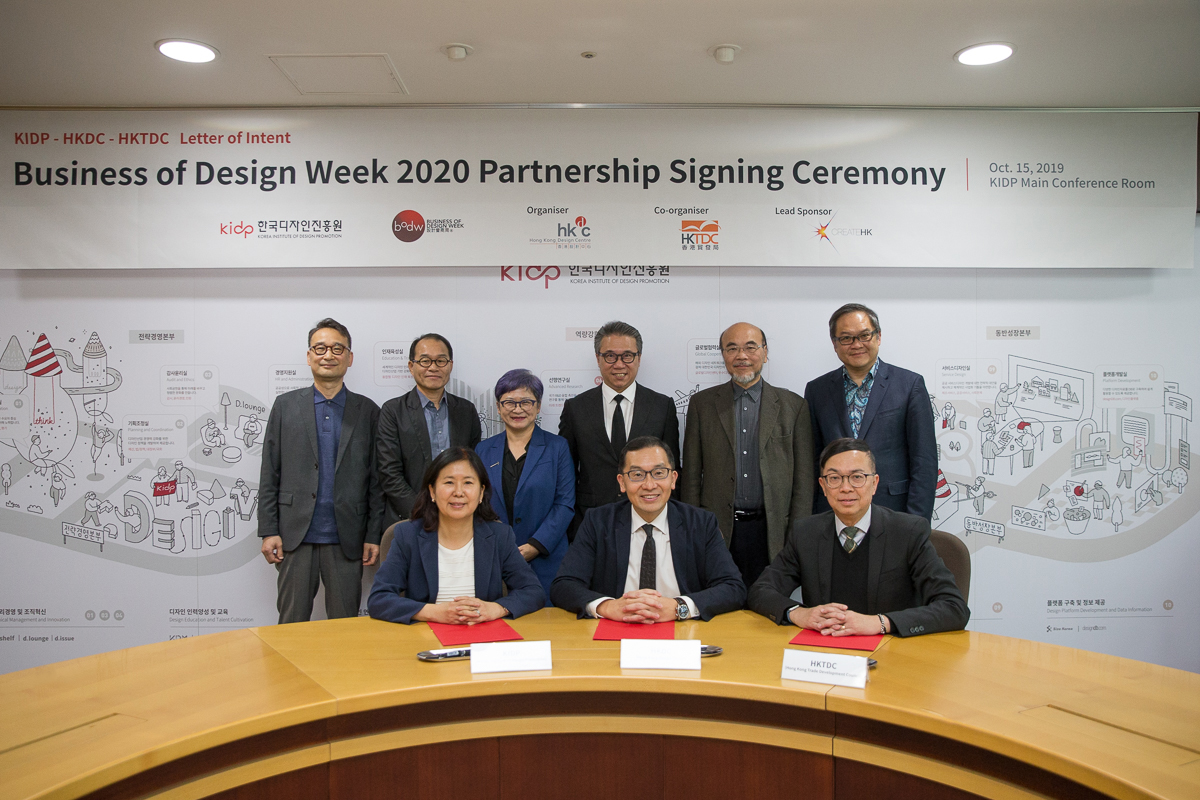Business of Design Week Signs New Partnership With The Republic of Korea for 2020