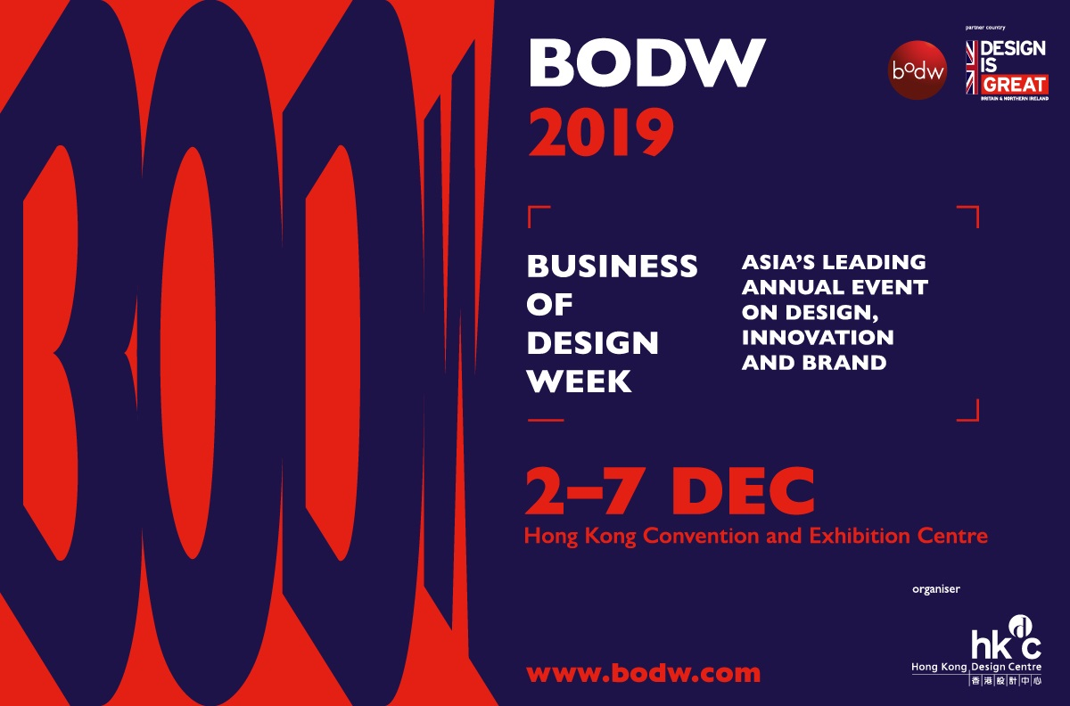 BODW 2019 to 'Design the Future, Create Tomorrow' with Partner Country The United Kingdom