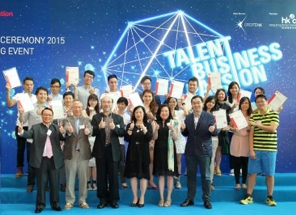 HKDC's Design Incubation Programme: 20 Graduates Ready to Venture into Design-preneurship