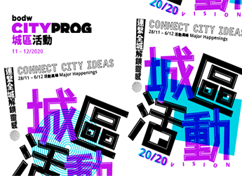 "Business of Design Week ""BODW CityProg"" 200+ Design & Creative Happenings Finding Clarity in Post-pandemic World with Vision to Design for Society"