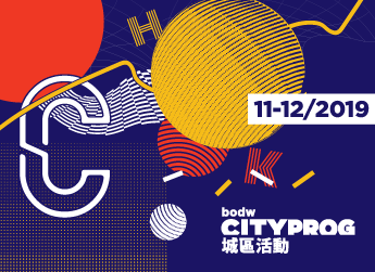 BODW CityProg 16 Anchor Site Festivals, 4 Design EduVation, 100+ Satellite Events Provokes Citywide Creativity Outburst
