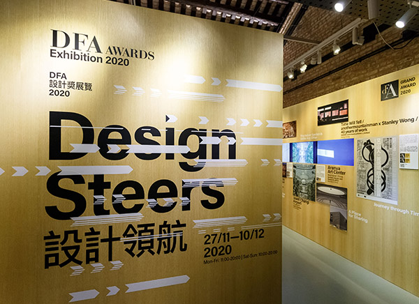 DFA Awards Exhibition 2020: Features Design Excellence of 200 Winning Designers and Projects in the Region