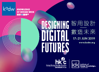Knowledge of Design Week 2019 – Event Listing