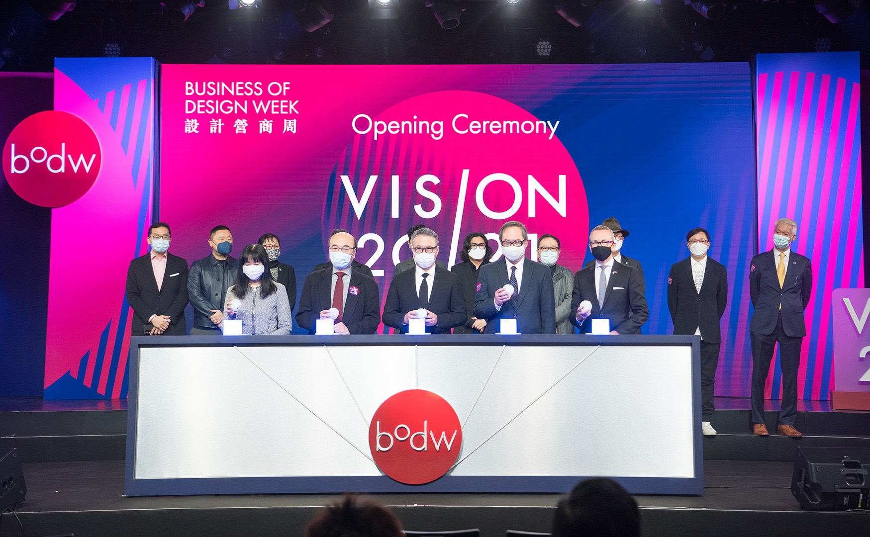 Business of Design Week 2020 Opens Today By Going 'Beyond Virtual, LIVE Global'