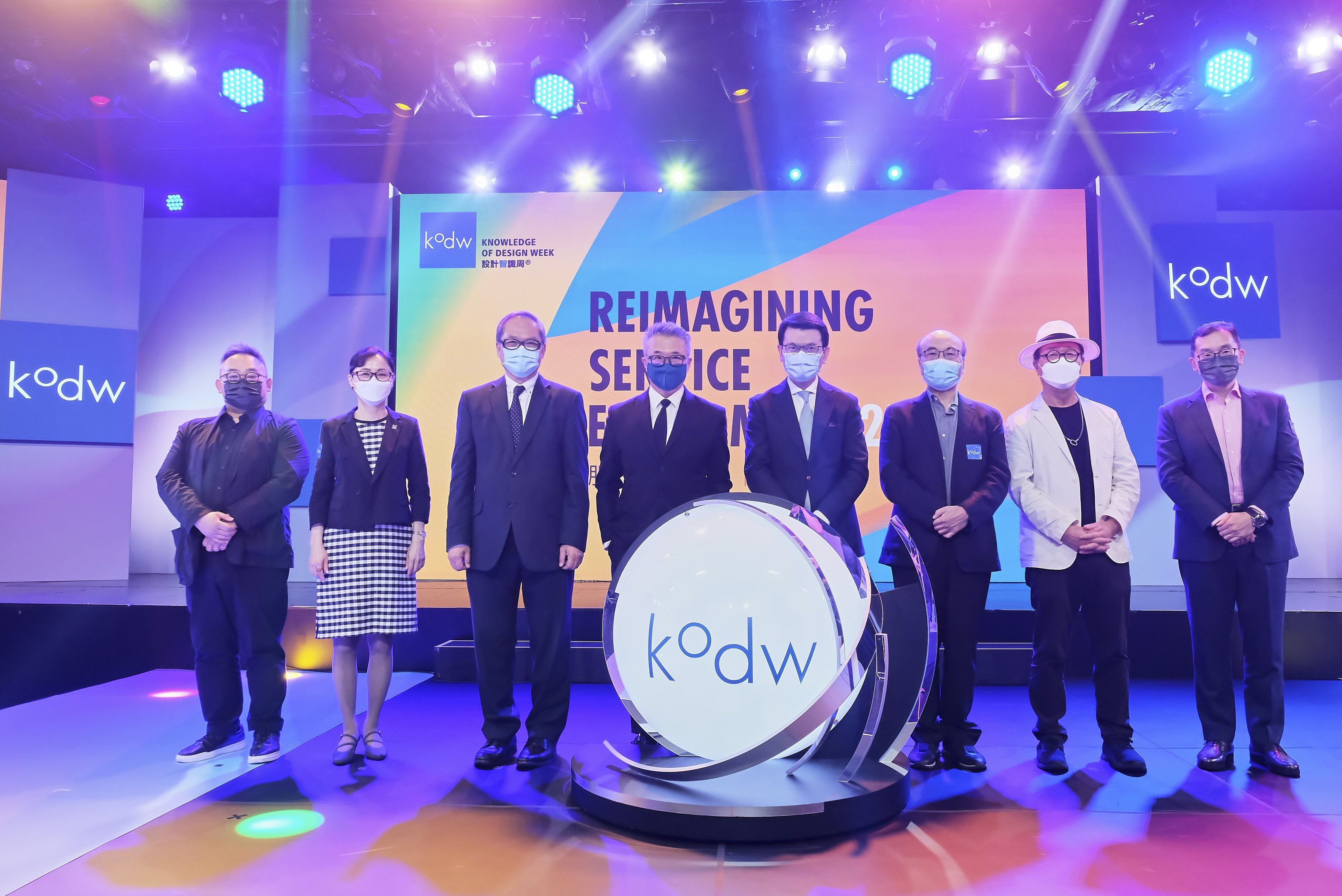Knowledge of Design Week 2021 Officially Opens Today