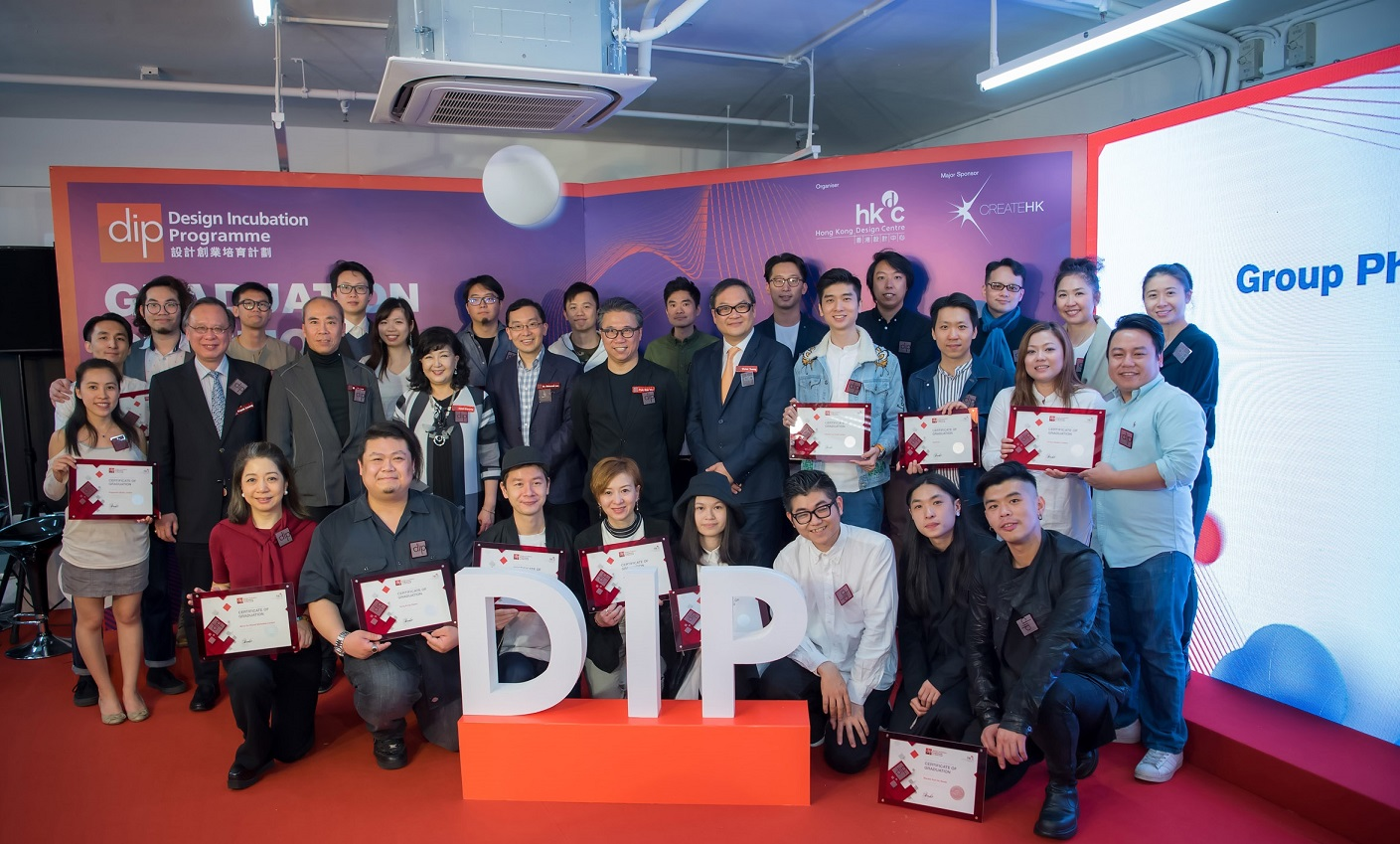 HKDC's Design Incubation Programme Graduation Ceremony - 42 Young Design Units Ready to Emerge as Hong Kong Design Force