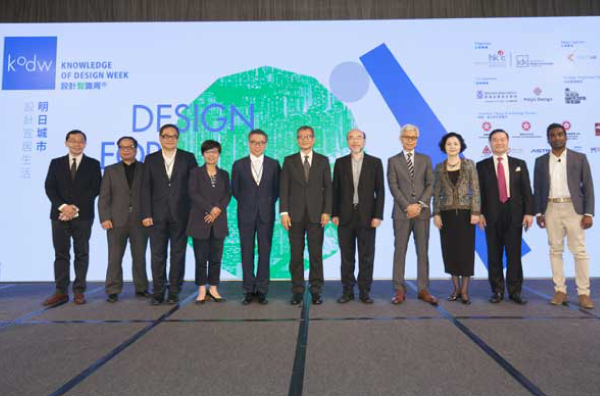 Knowledge of Design Week 2018 kicks off today To discuss the future of cities and construct a more liveable Hong Kong