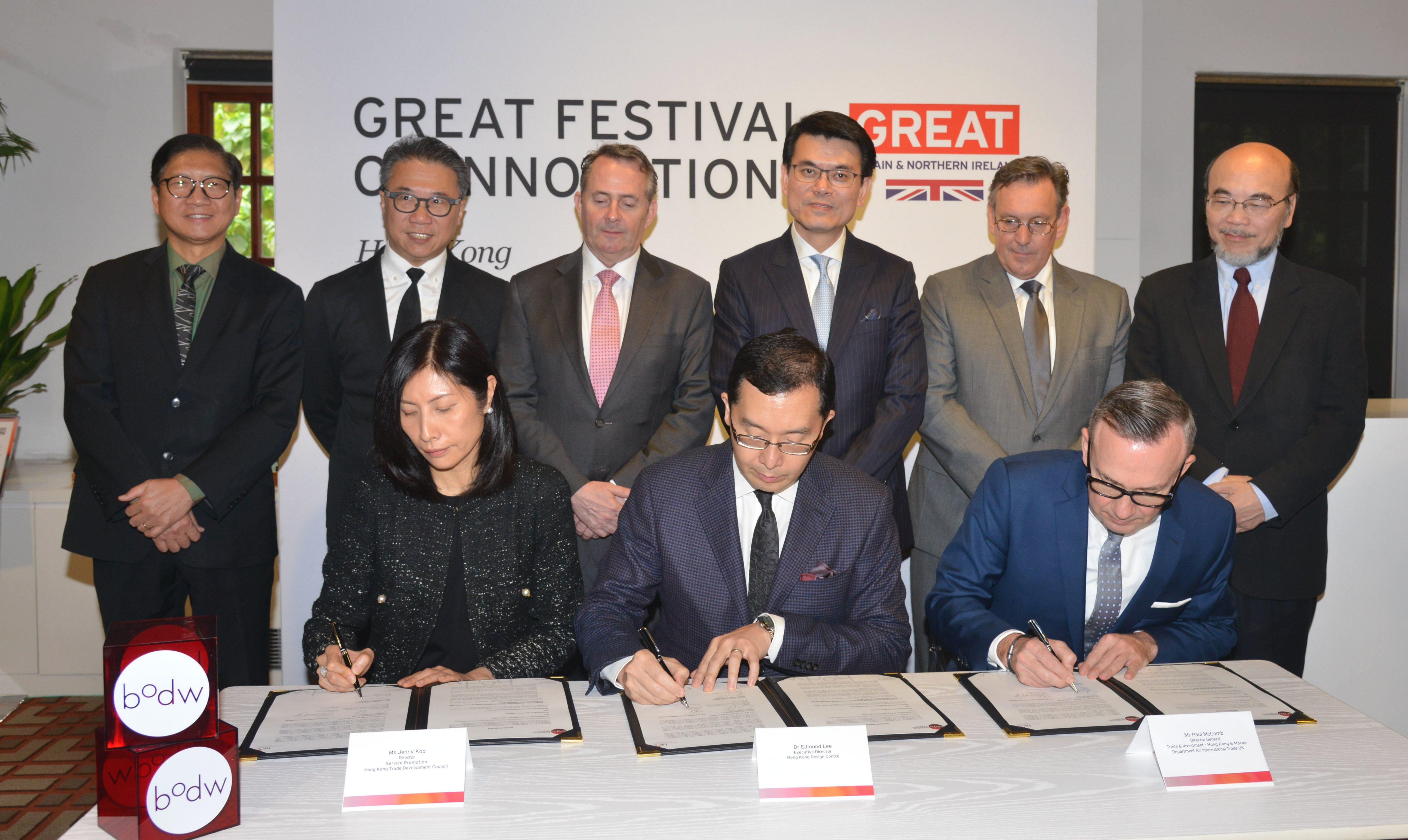 BODW 2019 partners with Great Britain to celebrate great designs