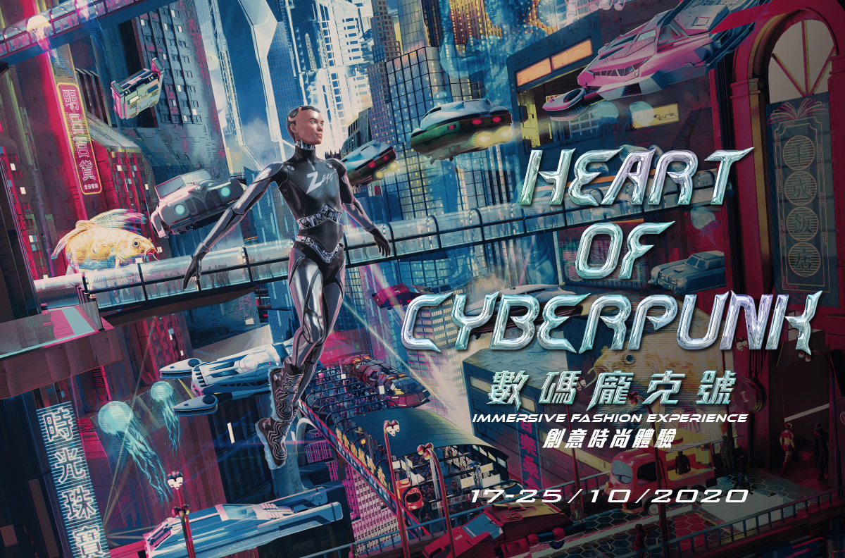 "Creative Tourism Project ""Design District Hong Kong #ddHK"" TransFORMing Hong Kong with the ""Heart of Cyberpunk"""