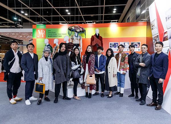 DFA香港青年設計才俊獎2020